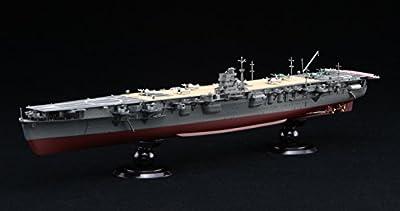 Fujimi 1/700 Imperial Navy Series No.25 Japanese Navy aircraft carrier Hiryu Forouhar model(Japan imports)