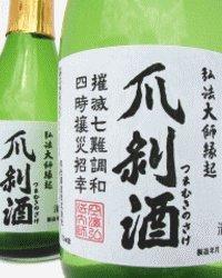 Amazon.co.jp: 和歌山県 初光酒...