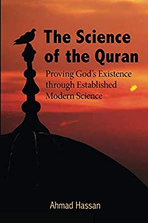 The Science of the Quran