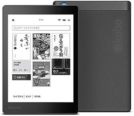 Kobo Aura H20 eBook Reader with Wi-Fi Black
