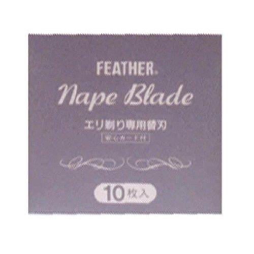 Feather Feather Nape Blades (10pk)