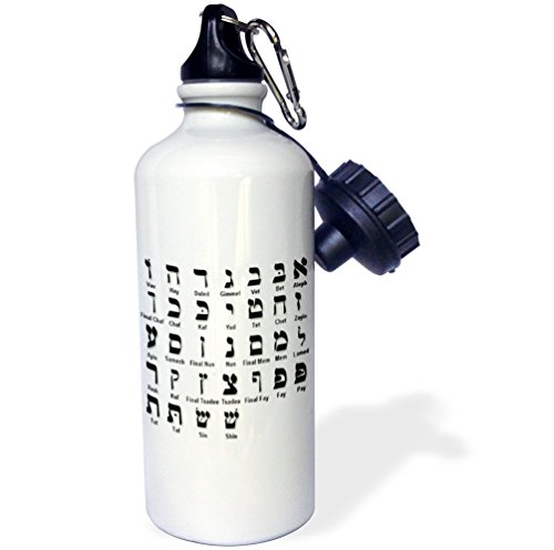 3dRose wb_203899_1 Print of The Hebrew Alphabet Sports Water Bottle, Multicolored, 21 ()