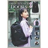 URBAN RESEARCH DOORS BACKPACK BOOK