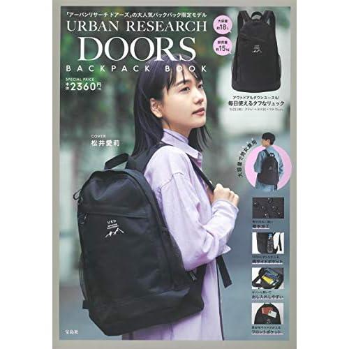 URBAN RESEARCH DOORS BACKPACK BOOK 画像