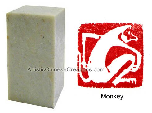 tibles / Chinese Seal Carving / Chinese Seal Stamp: Chinese Zodiac Symbol - Monkey (Chinese Seal Carving)
