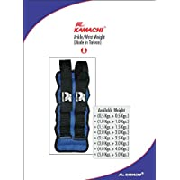 Kamachi K-2208 Oxford Ankle Wrist Weight - 4 kg Pack of 2 (Blue)