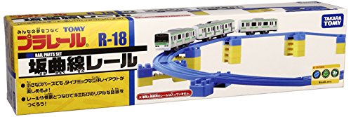 R-18 Sloping Curve Rail  by Takara Tomy