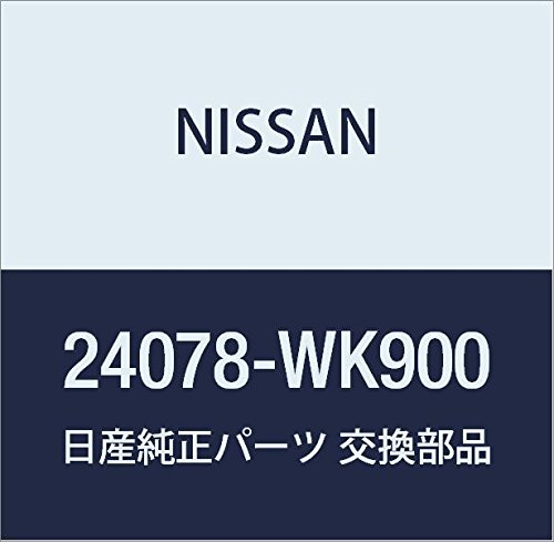 NISSAN (日産) 純正部品 ハーネス オルタネーター セドリック/グロリア 品番24076-VR100 B01FWIC9VW セドリック/グロリア|24076-VR100  セドリック/グロリア