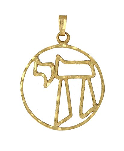 Jewish Jewelry 14K Gold ''Chai'' In Hebrew Cut Out Pendant 1'' Diameter, 2.1 grams. Great Gift For: Bar Mitzvah Bat Mitzvah Rosh Hashanah Chanukah Wedding Shabbat Seder Night Passover Purim and Other Jewish Holiday by Judaica