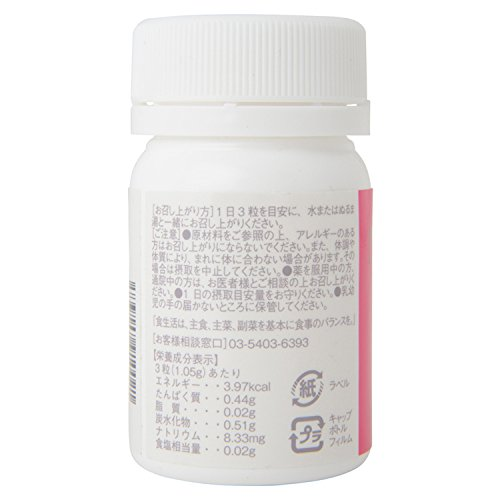 Niacin Trp+NMN