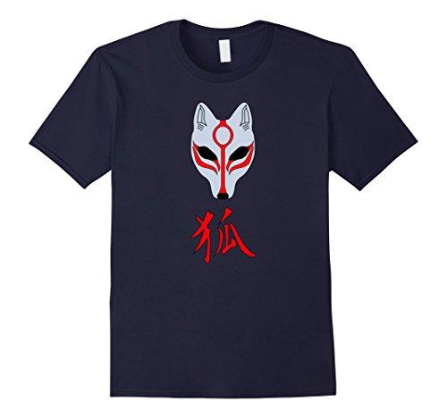 Men's (Blue Spirit Mask)