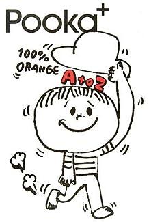 Pooka+ 100%ORANGE