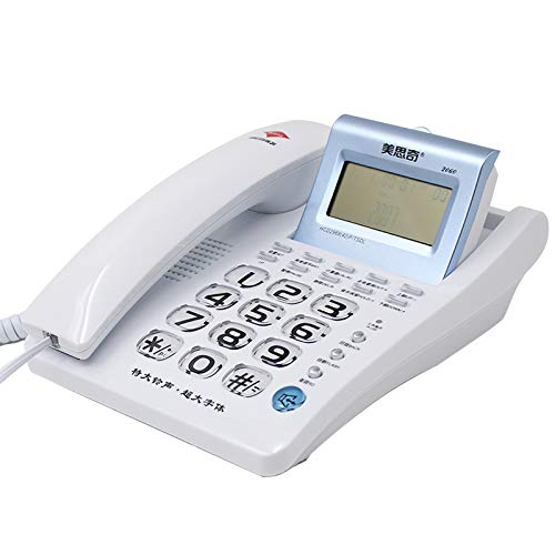 ZYC Fixed Telephone Home Office Hotel Room Wired Telephone Hands-Free Calling Screen Rising Silver Paint Extra Large Button (Color : White) from ZYC