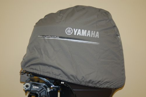Heavy Duty Yamaha Outboard Motor MAR MTRCV FS 70 product image
