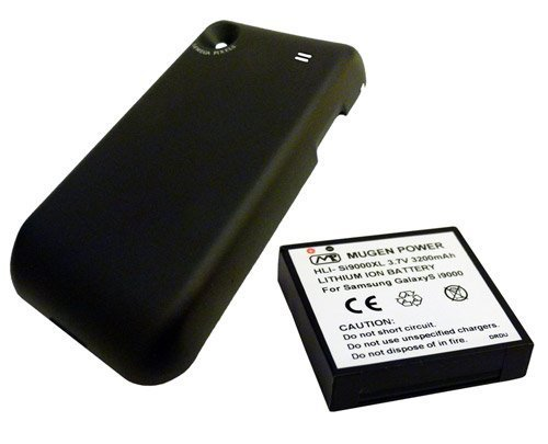 Mugen Power Extended Battery 3200mAh for Samsung Galaxy S i9000 / T-Mobile Samsung Vibrant (Samsung Galaxy S I9000 Battery)