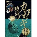 tsuribitosya(つり人社) カワハギ地獄Bible! 3085