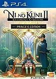 Ni No Kuni II (2): Revenant Kingdom - Prince's Edition (PS4)