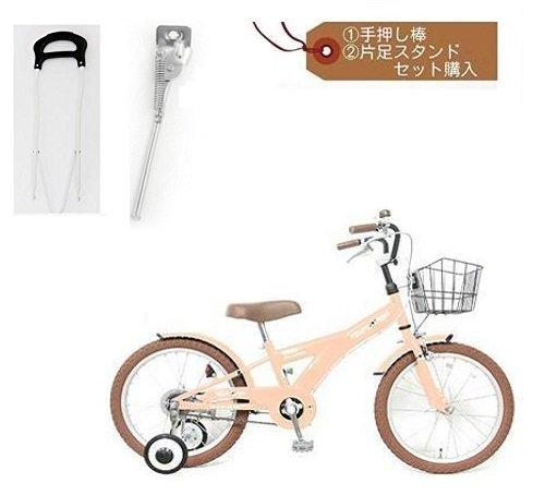 【片足スタンド+手押し棒セット】子供用自転車 18インチ ROLLING RINGS BMXタイプ 子ども用自転車 キッズ 幼児車 ローリ 男の子 女の子 B01N1QFUVGピンク