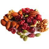 Omega- 3 Deluxe Mix 1 lb Delicious Trail Mix
