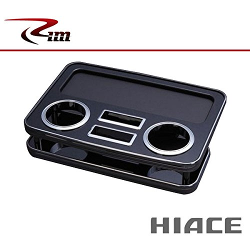 Rim セカンドセンタードリンクホルターV2 ピアノBK ハイエース 200系 2WD / 4WD フロント2人乗専用 B0771J3MHG
