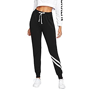 SweatyRocks Women's Drawstring Waist Long Workout Yoga Active Pant with Pocket