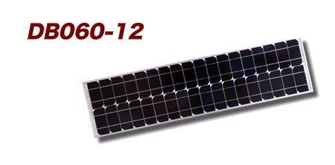 大人気 電菱 65W ソーラーパネル B00BF6HXPS 65W DB060-12 B00BF6HXPS, 伊勢真珠工房:808ad716 --- a0267596.xsph.ru