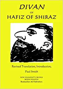 Divan of hafiz of shiraz hafiz paul smith 9781511969215 for Divan of hafiz
