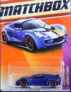 Mattel Matchbox 2006 1:64 Scale Pearl White Ford SVT F-150 Lightning Die Cast Truck #6