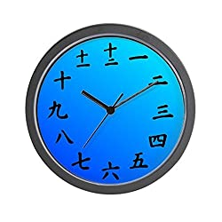 CafePress Gradient Light Blue Japanese Kanji Wall Clock Unique Decorative 10 Wall Clock