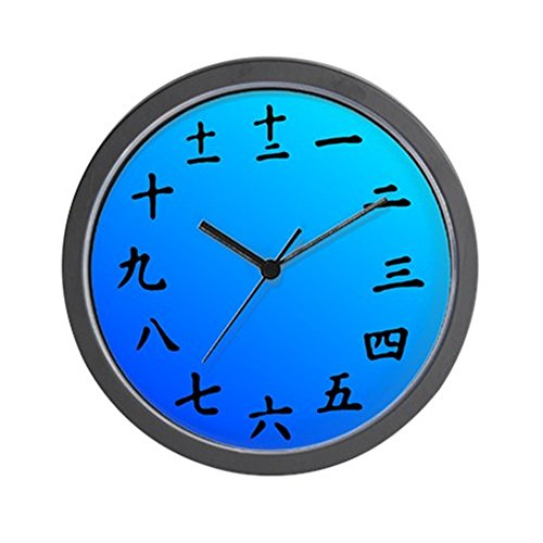 Gradient Light Blue Japanese Kanji Wall Clock - Unique