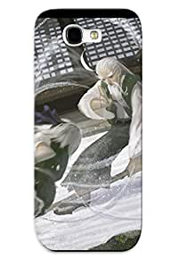 Forever Collectibles Anime Touhou Konpaku Youmu Konpaku Youki Hard Snap-on Galaxy Note 2 Case With Design Made As Christmas's Gift