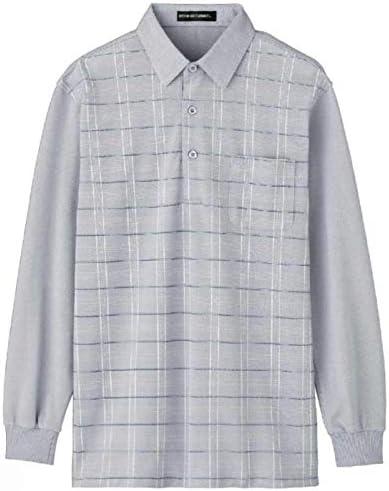 紳士麻混長袖ニットシャツ 97485 ブルーグレーL さわやかな伸びるニット素材なので脱ぎ着しやすくラクな着心地