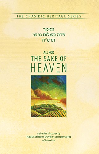 All for the Sake of Heaven (CHS) (Chassidic Heritage)