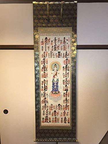 日本仏画 掛け軸 箱付き 仏事用 寺巡り 古美術アンティーク