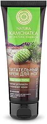 "Natura Kamchatka By Natura Siberica Nourishing Foot Cream \""Cedar Boots\"" 75ml"