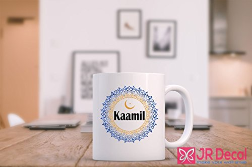 Custom name for Boy Islamic Mug Printed Islamic Mug Printed coffee mug. Muslim Novelty Eid gift, Islamic gift ideas for Her and Him by JR Decal Wall Sticker