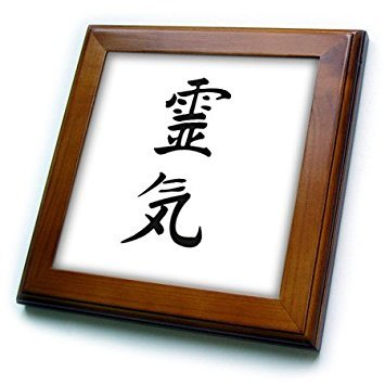 - 3dRose ft_154525_1 Japanese Kanji Symbol for Reiki Spiritual Energy Healing Method Black and White Traditional Text Framed Tile, 8 by 8-Inch