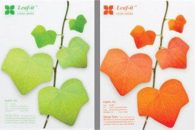 Elegant Leaves (LSW Set of 120 Leaf-it! Leaf Sticky Notes [2 sheets of 60 stickers])