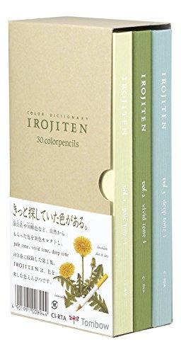 Tombow 3-Pack Irojiten Color Dictionary Wooden Pencil Bundle Set , Series 1 ( CI-RTA-30C ) & 2 ( CI-RTB-30C ) & 3 ( CI-RTC-30C ) 30 Colors x 3 ( Total 90 ) (D-SET) by Tombow (Image #1)