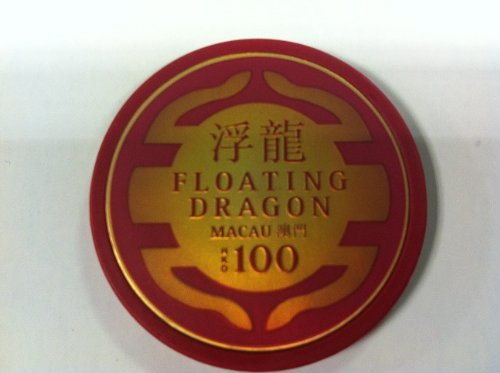 - Toys+ James Bond 007 Skyfall Floating Dragon 100 Casino Poker Chip