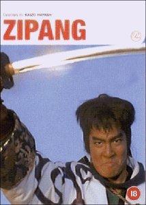 Zipang [1992] [DVD] by Masahiro Takashima