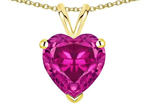 Star K Solid 14k Gold 8mm Heart Pendant Necklace