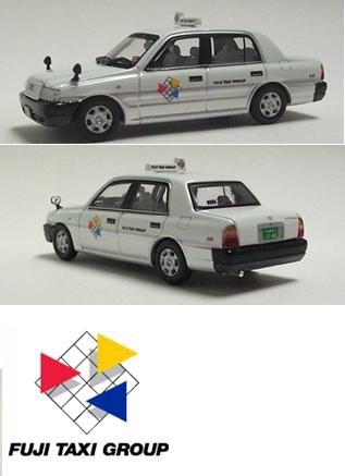 1/64 フジタクシーグループ フジタクシー クラウンコンフォート GU64044