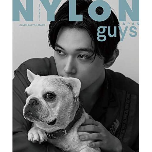 NYLON JAPAN guys 2020年9月号 表紙画像