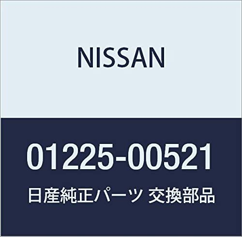 Nissan 01225-00521 Hinge Nut