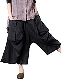 Mordenmiss Women's Casual Harem Pants with Big Pockets