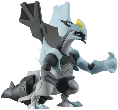 Pokemon - Hyper Size Siries [Black Kyurem] by Takara Tomy
