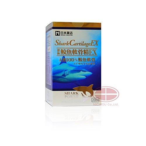 薬王製薬 深海鮫魚軟骨精EX 天然100%鮫魚軟骨+アガリクスエキス 200粒 B077P1ZBG8