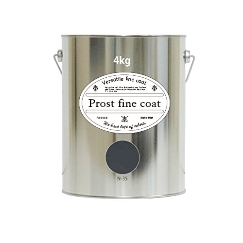 ペンキ 水性塗料 N-35 ダークグレー 16kg/ 艶消し 壁 天井 壁紙 ペンキ ファインコート つや消し B07584DHPP 16kg