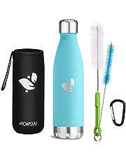 Aorin Vakuum-Isolierte Trinkflasche aus Hochwertigem Edelstahl - 24 STD Kühlen & 12 STD Warmhalten Pulverlackierung Kratzfestigkeit Leicht zu Reinigen. (Lemon-500ml)